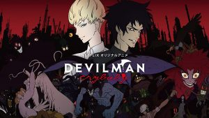 Devilman Worth watching?